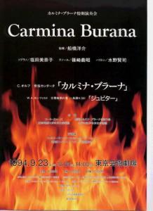 carmina94