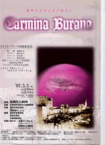 carmina97